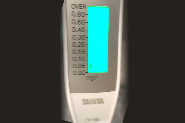 ミラブルplusの塩素濃度は最低基準である「0.00~0.05mg/L」