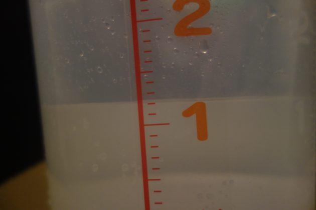 アラミック節水シャワープロプレミアム ソフト水流:1.2リットル